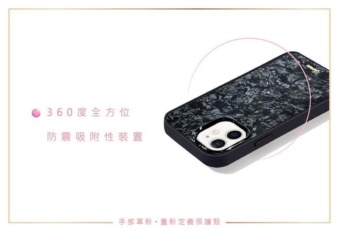(複製)美國 Sonix iPhone 12 mini Pink Pearl Tort 粉紅貝殼抗菌軍規防摔手機保護殼