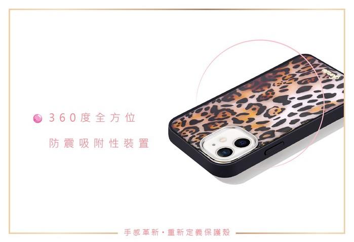 (複製)美國 Sonix iPhone 12 mini Black Pearl Tort 暗夜珍珠抗菌軍規防摔手機保護殼