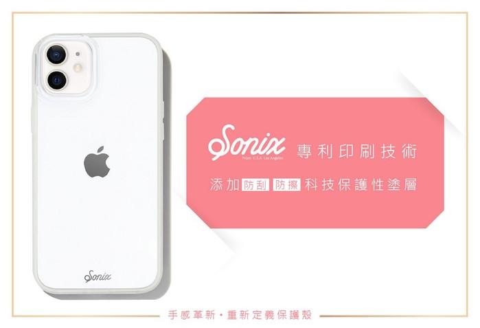 (複製)美國 Sonix|iPhone 12 mini Watercolor Leopard 給我豹豹抗菌軍規防摔手機保護殼