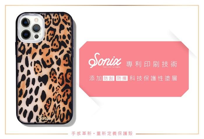 (複製)美國 Sonix|iPhone 12 Pro Max Black Pearl Tort 暗夜珍珠抗菌軍規防摔手機保護殼