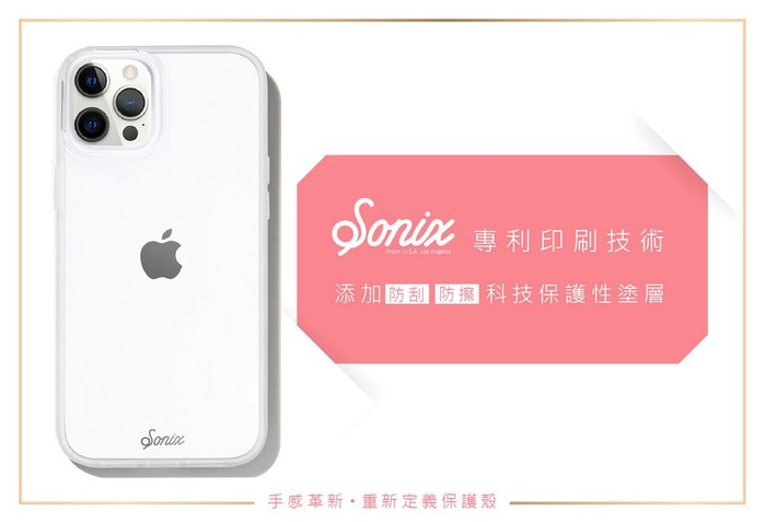 (複製)美國 Sonix|iPhone 12 Pro Max Watercolor Leopard 給我豹豹抗菌軍規防摔手機保護殼