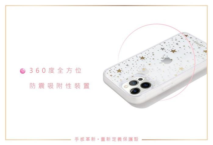 (複製)美國 Sonix|iPhone 12 Pro Max Delilah 金迷花欉抗菌軍規防摔手機保護殼