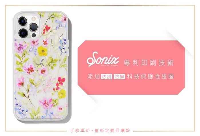 (複製)美國 Sonix iPhone 12 Pro Max Cosmic 無垠宇宙抗菌軍規防摔手機保護殼