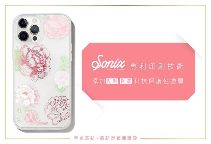 (複製)美國 Sonix|iPhone 12 Pro Max Prairie Floral 草間花野抗菌軍規防摔手機保護殼