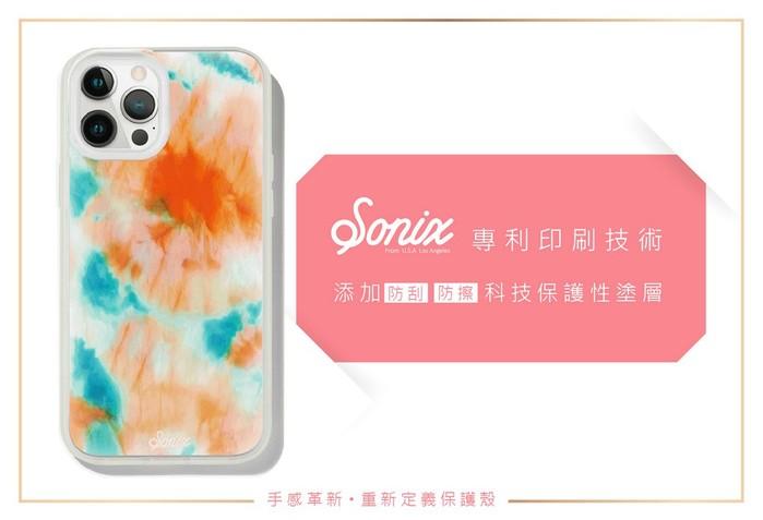 (複製)美國 Sonix|iPhone 12 Pro Max Watermelon Glow 螢光釉彩抗菌軍規防摔手機保護殼