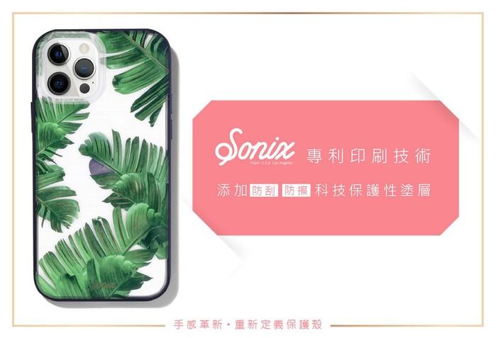 (複製)美國 Sonix|iPhone 12 Pro Max Lemon Zest 果香檸情抗菌軍規防摔手機保護殼