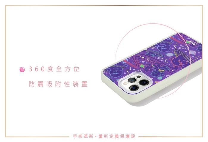 (複製)美國 Sonix iPhone 12 Pro Max Care-a-lot 唱遊樂園抗菌軍規防摔手機保護殼