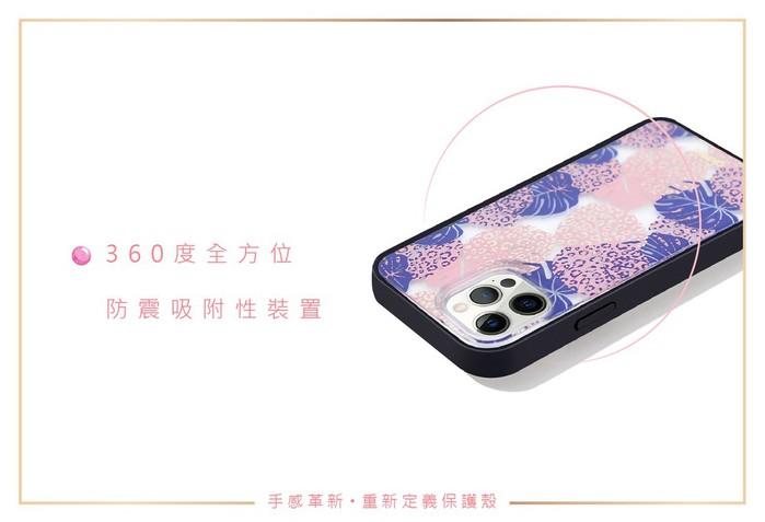 (複製)美國 Sonix|iPhone 12 Pro Max Candy Bears 愛玩小熊抗菌軍規防摔手機保護殼