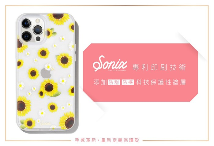 (複製)美國 Sonix iPhone 12 Pro Max Cool Cats 貓科動物抗菌軍規防摔手機保護殼