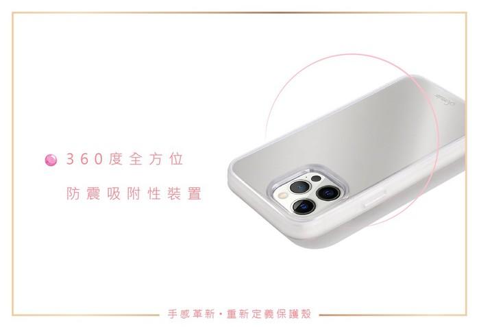 (複製)美國 Sonix|iPhone 12 Pro Max Wildflower Bouquet 詩情花束抗菌軍規防摔手機保護殼