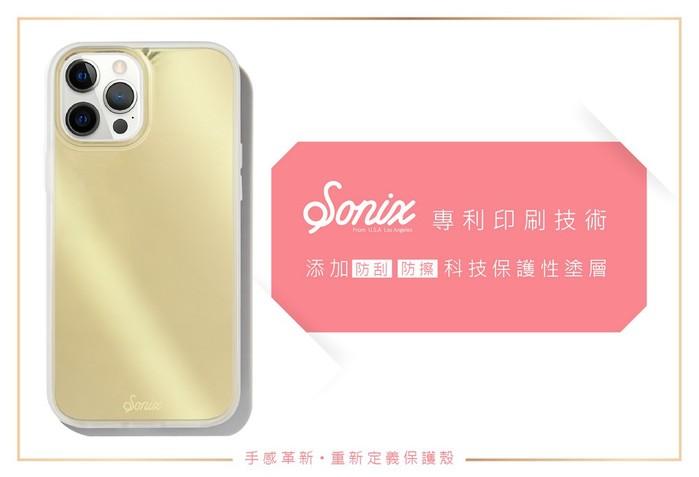 (複製)美國 Sonix iPhone 12 Pro Max Silver Chrome 銀色衝浪抗菌軍規防摔手機保護殼