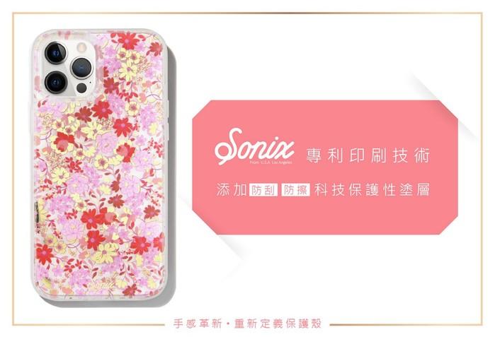 (複製)美國 Sonix|iPhone 12 Pro Max Gold Chrome 小金人抗菌軍規防摔手機保護殼