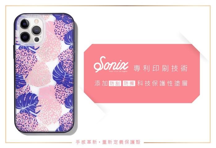 (複製)美國 Sonix|iPhone 12 / 12 Pro Orange Glow 螢光釉藍抗菌軍規防摔手機保護殼