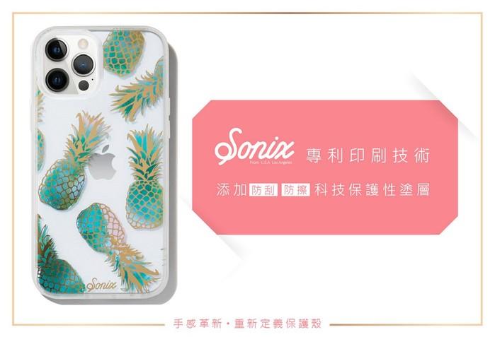 (複製)美國 Sonix|iPhone 12 / 12 Pro Monstera 熱帶天藍抗菌軍規防摔手機保護殼