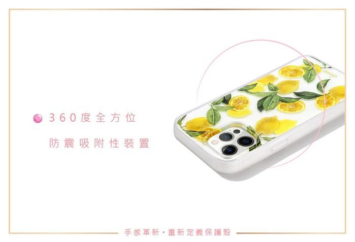(複製)美國 Sonix|iPhone 12 / 12 Pro Liana Teal 果香鳳梨抗菌軍規防摔手機保護殼