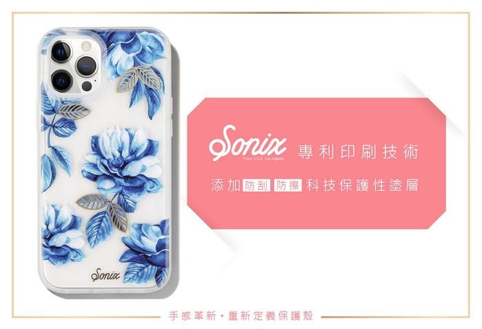 (複製)美國 Sonix|iPhone 12 / 12 Pro Lemon Zest 果香檸情抗菌軍規防摔手機保護殼