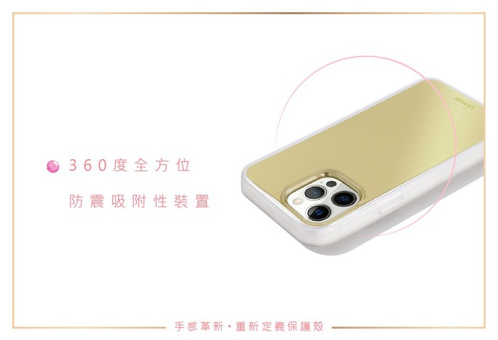 (複製)美國 Sonix iPhone 12 / 12 Pro Indigo 花靛青抗菌軍規防摔手機保護殼