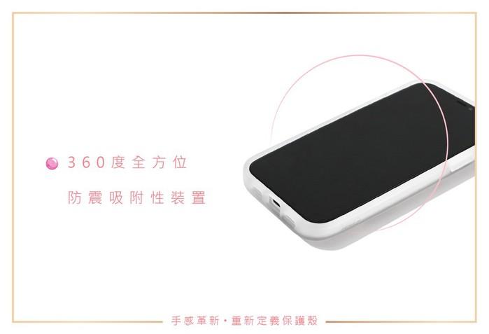 (複製)美國 Sonix|iPhone 12 / 12 Pro Give Me Space 太空膠囊抗菌軍規防摔手機保護殼