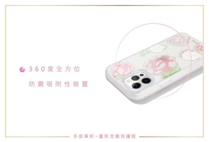 (複製)美國 Sonix|iPhone 12 / 12 Pro Clear Glow 白日螢光抗菌軍規防摔手機保護殼