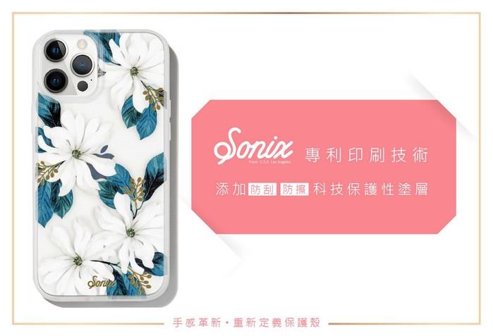 (複製)美國 Sonix iPhone 12 / 12 Pro French Rose 香榭玫瑰抗菌軍規防摔手機保護殼