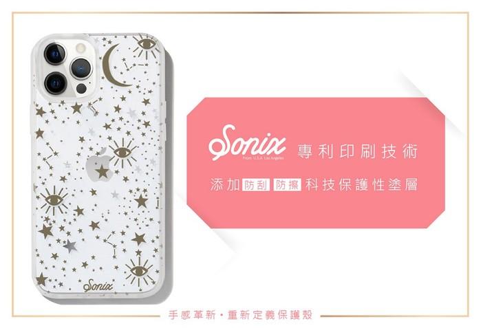 (複製)美國 Sonix|iPhone 12 / 12 Pro Delilah 金迷花欉抗菌軍規防摔手機保護殼