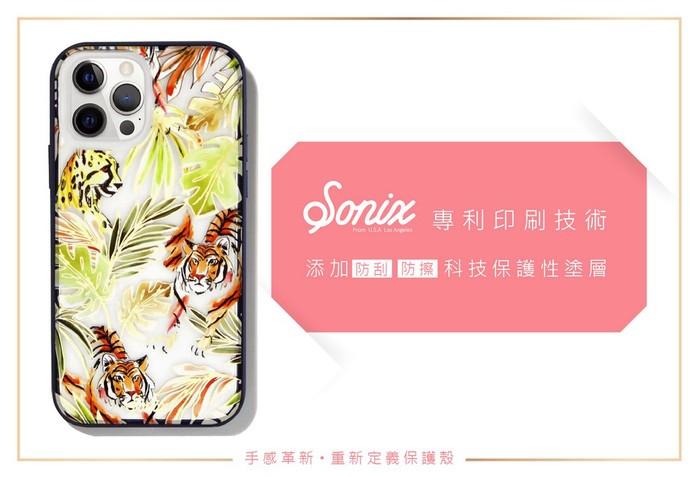 (複製)美國 Sonix iPhone 12 / 12 Pro Cosmic 無垠宇宙抗菌軍規防摔手機保護殼