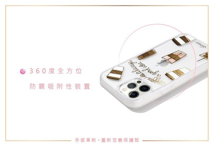 (複製)美國 Sonix iPhone 12 / 12 Pro Cool Cats 貓科動物抗菌軍規防摔手機保護殼