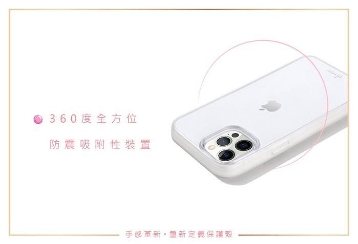 (複製)美國 Sonix iPhone 12 / 12 Pro Coffee 咖啡因子抗菌軍規防摔手機保護殼