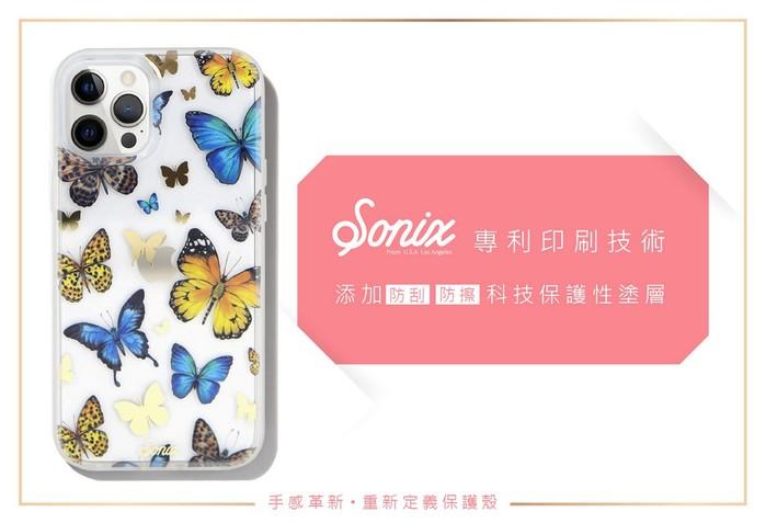 (複製)美國 Sonix|iPhone 12 / 12 Pro Clear 清新可麗抗菌軍規防摔手機保護殼