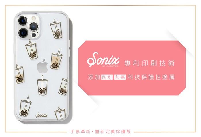 (複製)美國 Sonix iPhone 12 / 12 Pro Brown Tort 琥珀豹動抗菌軍規防摔手機保護殼