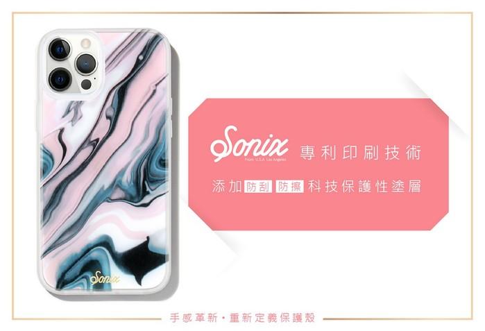 (複製)美國 Sonix|iPhone 12 / 12 Pro Boba 珍珠奶茶抗菌軍規防摔手機保護殼