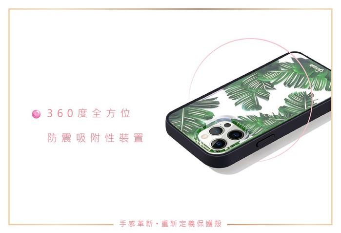(複製)美國 Sonix iPhone 12 / 12 Pro Black Pearl Tort 暗夜珍珠抗菌軍規防摔手機保護殼