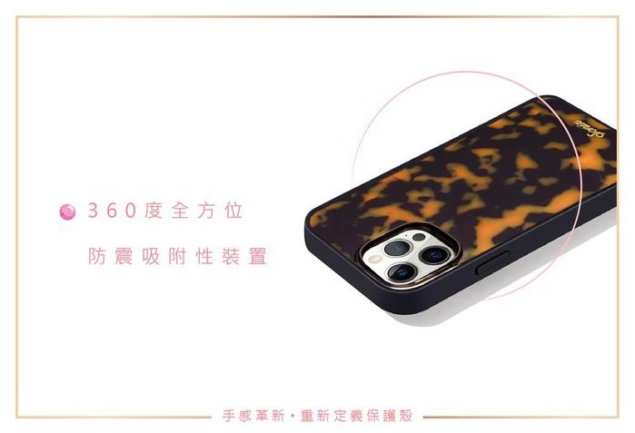 (複製)美國 Sonix|iPhone 12 / 12 Pro Agate 時尚同流抗菌軍規防摔手機保護殼