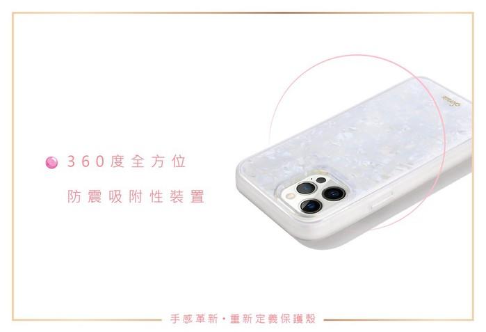 (複製)美國 Sonix|iPhone 12 Pro Max Brown Tort 琥珀豹動抗菌軍規防摔手機保護殼