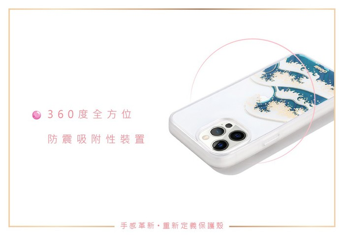 (複製)美國 Sonix iPhone 12 Pro Max Boba 珍珠奶茶抗菌軍規防摔手機保護殼