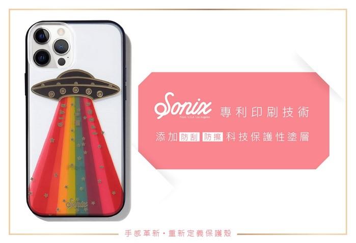 (複製)美國 Sonix iPhone 12 Pro Max Blush Quartz 石英腮紅抗菌軍規防摔手機保護殼