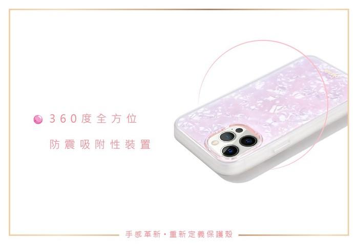 (複製)美國 Sonix|iPhone 12 Pro Max Indigo 花靛青抗菌軍規防摔手機保護殼