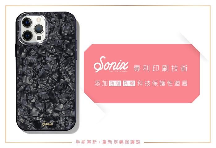 (複製)美國 Sonix|iPhone 12 Pro Max Pink Pearl Tort 粉紅貝殼抗菌軍規防摔手機保護殼