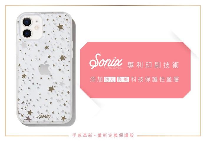 (複製)美國 Sonix|iPhone 12 mini Delilah 金迷花欉抗菌軍規防摔手機保護殼