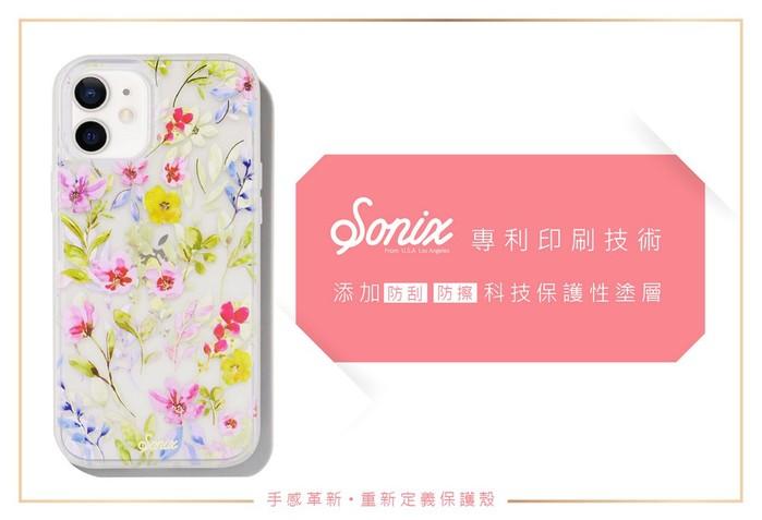 (複製)美國 Sonix|iPhone 12 mini Pearl Tort 珍珠貝殼抗菌軍規防摔手機保護殼