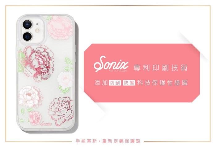 (複製)美國 Sonix|iPhone 12 mini Prairie Floral 草間花野抗菌軍規防摔手機保護殼