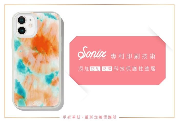 (複製)美國 Sonix|iPhone 12 mini Watermelon Glow 螢光釉彩抗菌軍規防摔手機保護殼