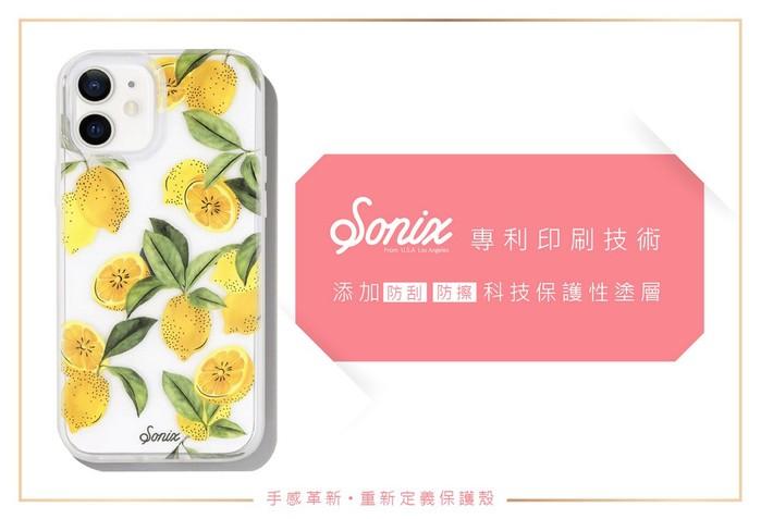 (複製)美國 Sonix|iPhone 12 mini Agate 時尚同流抗菌軍規防摔手機保護殼