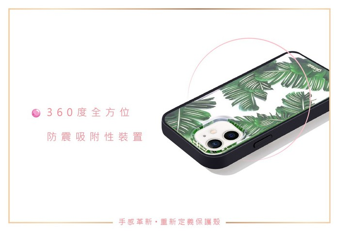 (複製)美國 Sonix|iPhone 12 mini Lemon Zest 果香檸情抗菌軍規防摔手機保護殼