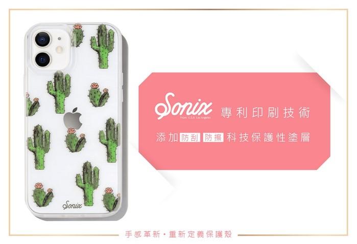 (複製)美國 Sonix|iPhone 12 mini Bahama 金色雨林抗菌軍規防摔手機保護殼