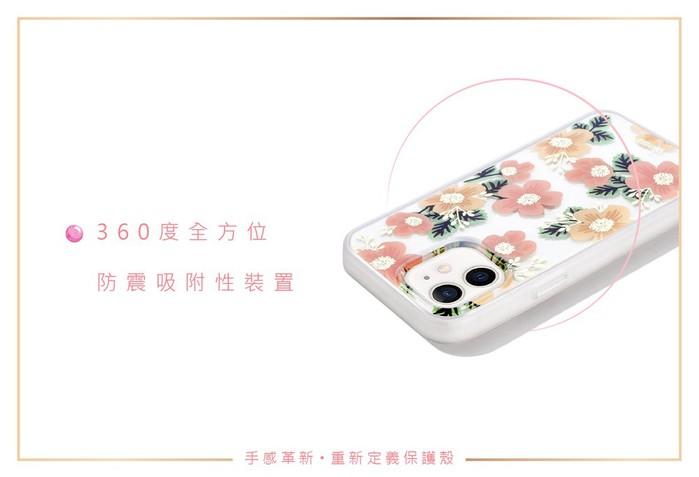 (複製)美國 Sonix|iPhone 12 mini Prickly Pear 調皮仙人掌抗菌軍規防摔手機保護殼