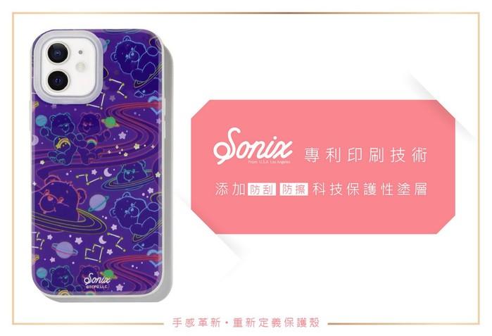 (複製)美國 Sonix|iPhone 12 mini Care-a-lot 唱遊樂園抗菌軍規防摔手機保護殼