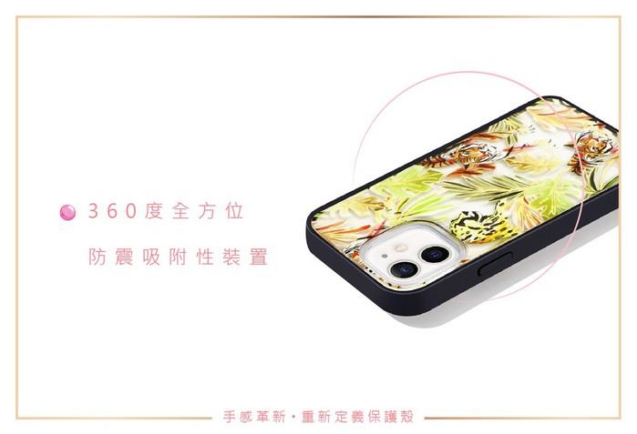 (複製)美國 Sonix|iPhone 12 mini Candy Bears 愛玩小熊抗菌軍規防摔手機保護殼