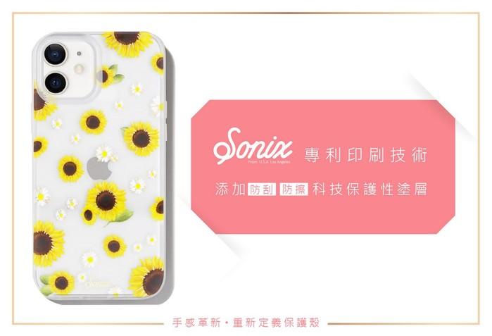 (複製)美國 Sonix|iPhone 12 mini Cool Cats 貓科動物抗菌軍規防摔手機保護殼