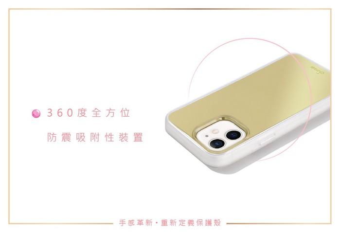 (複製)美國 Sonix|iPhone 12 mini Silver Chrome 銀色衝浪抗菌軍規防摔手機保護殼